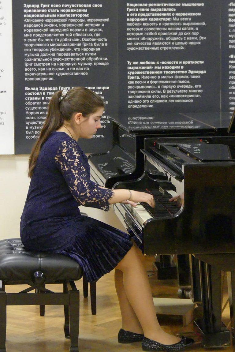 Diana Mkrtchyan