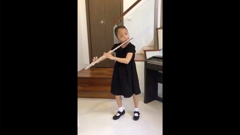 Reika Liang