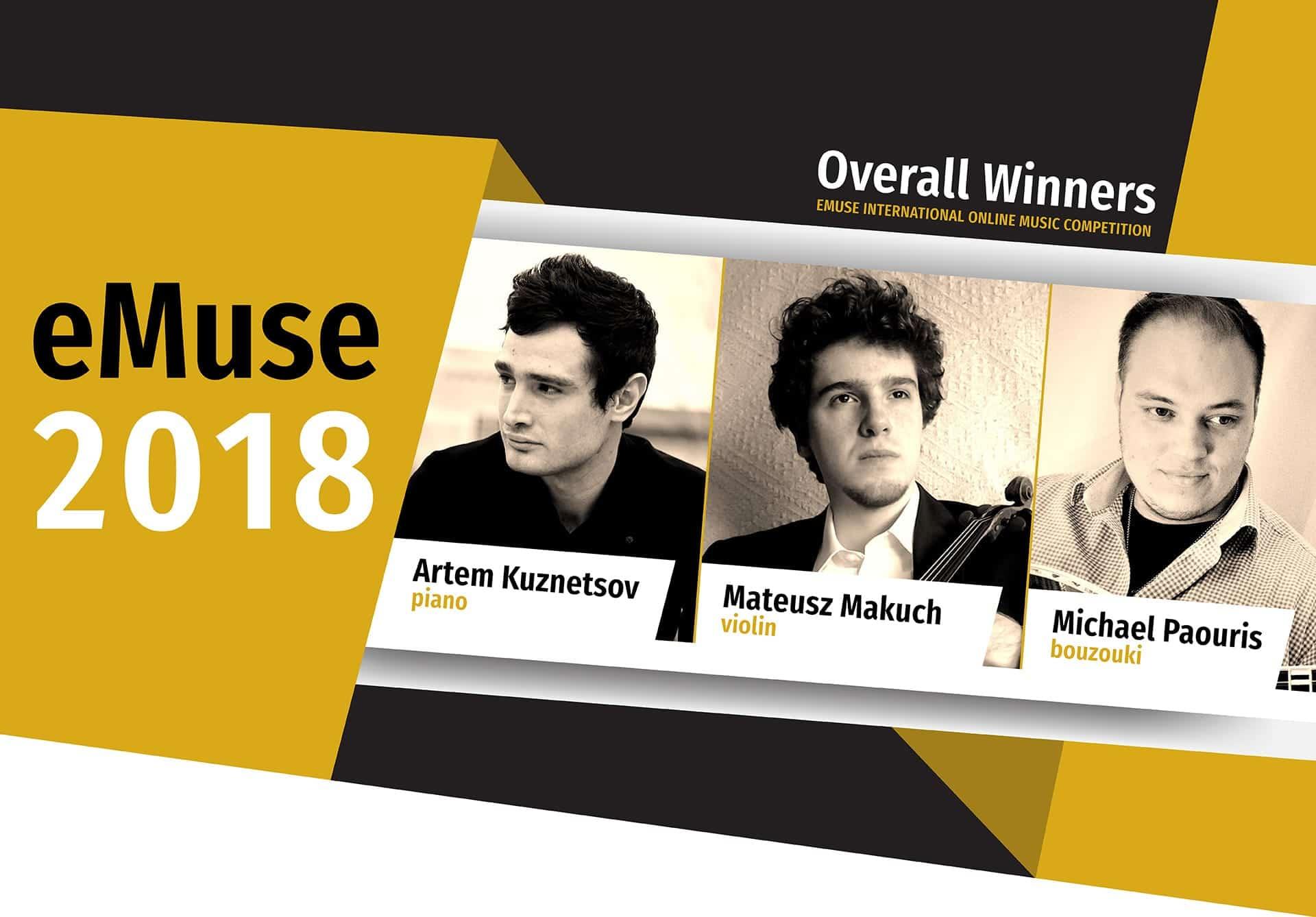 eMuse 2018 Overall Winners